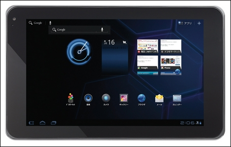 「Optimus Pad L-06C」に「spモードメールアプリ」が提供。