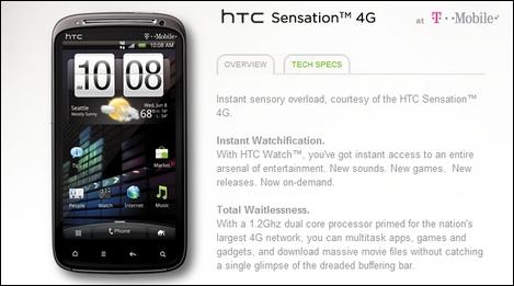 HTC、ハイスペックAndroidケータイ「HTC Sensation」を発表!