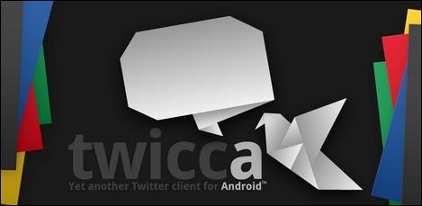 国内産のTwitterクライアント「twicca」がついに正式版を提供。