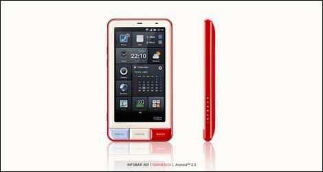 au、「INFOBAR A01」向けにアップデートを提供。電池消費が早くなる不具合を修正。
