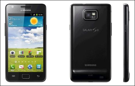 サムスン電子、「GALAXY S」と「GALAXY S2」も販売差し止めに。