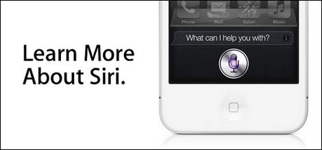 アップル、iOS 5の新機能「Siri」を2012年に日本語対応へ
