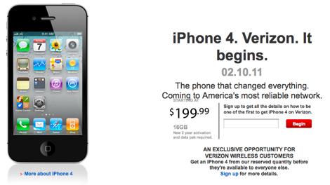 ついにVerizonからCDMA対応のiPhone 4が発売へ!