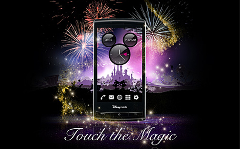 ディズニーモバイルからAndroid 2.2搭載のスマートフォンが発売へ
