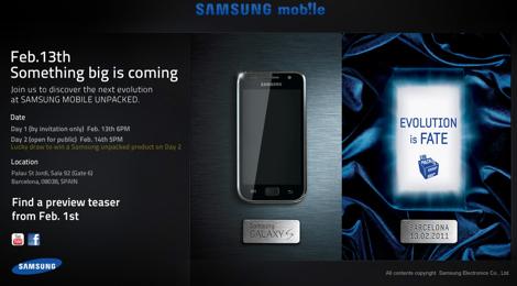 サムスン電子、2月にGalaxy Sの後継機を発表へ