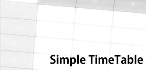 学生Androidユーザーの必需アプリ「時間割 for Android」