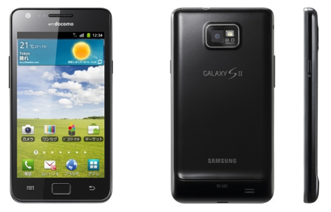携帯電話販売ランキング、GALAXY S2が2週連続首位を獲得!