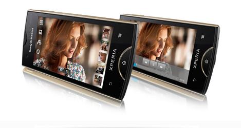 端末単体でのスクリーンショット撮影が可能になるアップデートが「Xperia arc」や「Xperia ray」向けに世界中で配信へ。