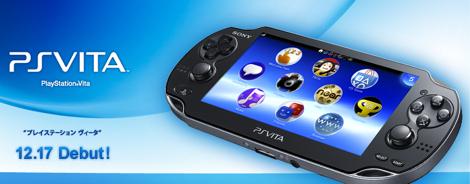 NTTドコモ、「PlayStation Vita」で利用出来るプリペイドプランを発表。