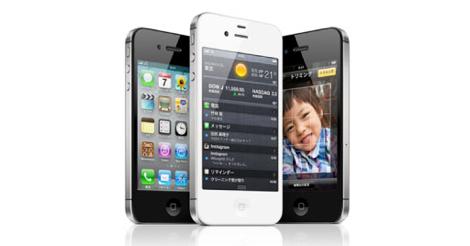 携帯販売ランキング、今週はソフトバンクの「iPhone 4S」がトップ3を独占!