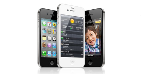 「iPhone 5」は4インチディスプレイを採用し2012年夏に発表?iPadは1月ごろ?
