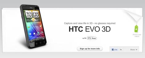 HTC、Android 4.0アップデート対象となるモデルを発表。auの「HTC EVO 3D」も対象に。
