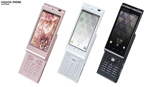 au、テンキー搭載のスマートフォン「AQUOS PHONE IS14SH」を発表。