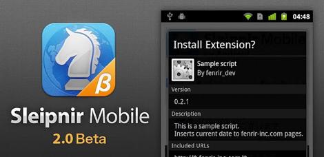 エクステンションに対応した「Sleipnir Mobile for Android 2.0β」が公開!