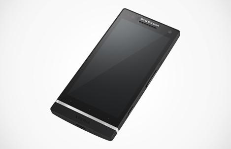 Android 4.0を搭載した「AQUOS PHONE 104SH」とXperia最新機種の「Xperia NX SO-02D」が本日発売。