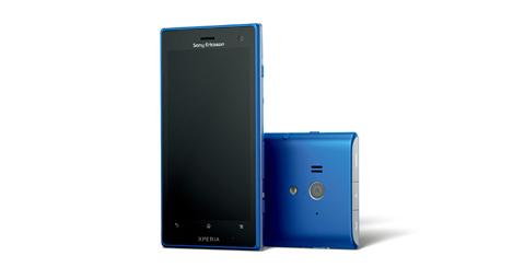 携帯電話販売ランキング、「Xperia acro HD SO-03D」が5週連続首位を獲得!