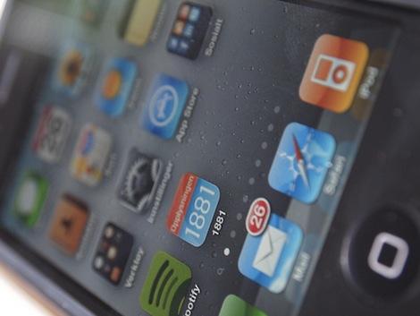 iPhone5のディスプレイはやはり大型化。発売日は10月の可能性大?