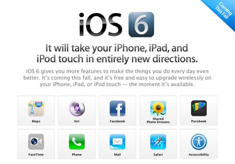 Apple、iOS 6.0.1を数週間のうちにリリースか。