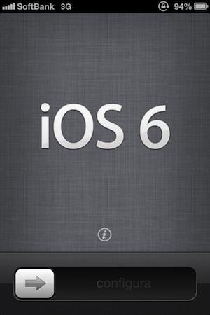 Apple、開発者向けにiOS6 ベータ4版を提供。なんとYouTubeアプリが削除!