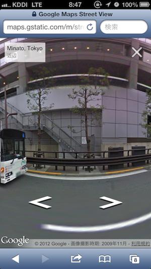 iPhone5でも利用できる!ウェブ版のモバイルGoogleマップでストリートビューが利用可能に。
