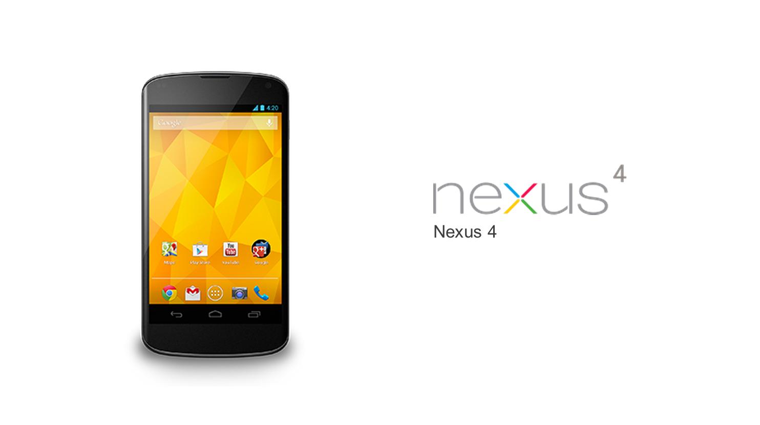 【更新】ついにNexus 4の日本発売が決定!発売日は8月30日!