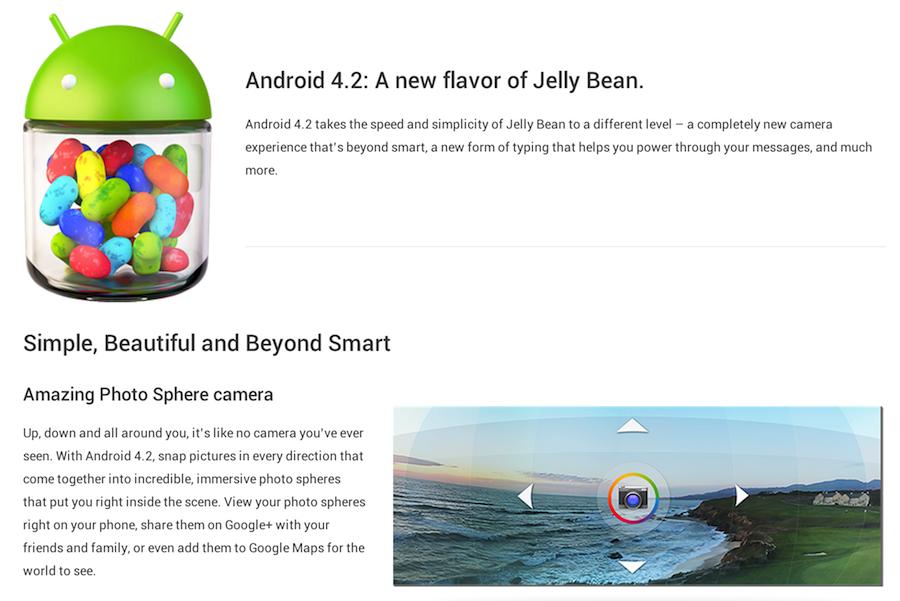 Android 4.2の新機能と違いをまとめた!
