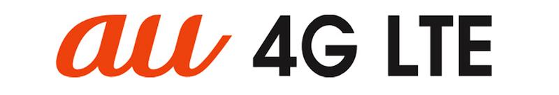 【iPhone5】LTE圏内で3Gに繋がってしまう場合の対処方法