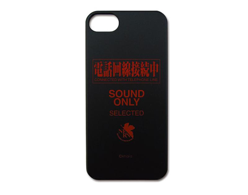 ヱヴァンゲリヲン新劇場版:Qの通販サイトでiPhone5ケースが販売中!
