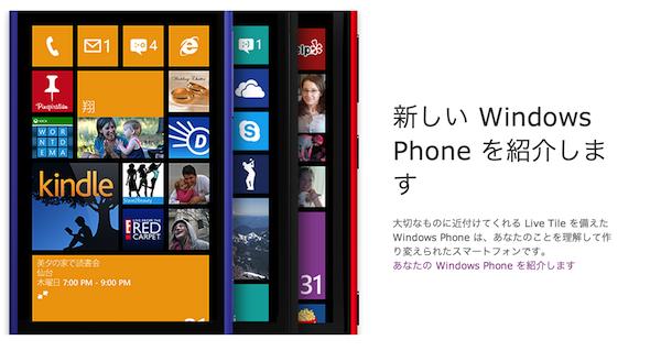 iPhone購入予定者が70%→50%に下落、Windows Phoneは満足度で2位に