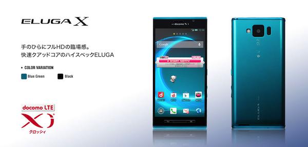 ELUGA X P-02Eー大画面ながら極薄ベゼルの採用で持ちやすいスマホ