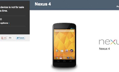 Nexus4、アメリカなどのGoogle Playストアで販売再開!