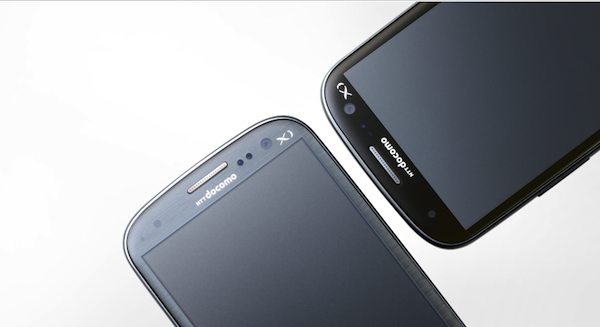 GALAXY Note II/SIII α向けのアップデート配信を中止ーまたアップデートに不具合が発生