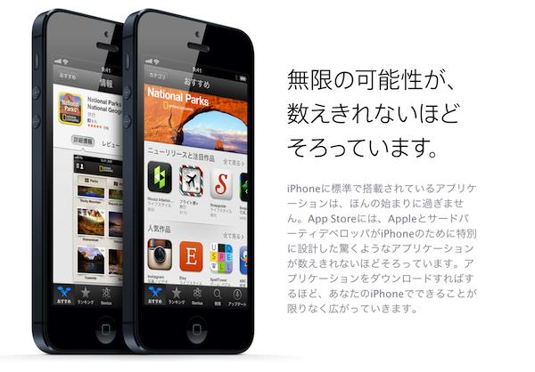 Apple、iOSアプリの開発者に支払った金額が約7500億円を突破