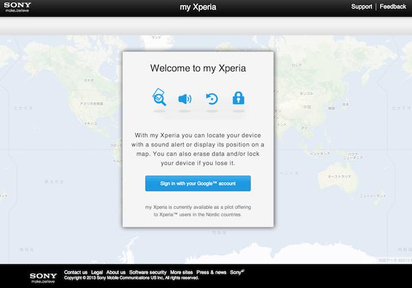紛失したXperiaにロックをかけられる「My Xperia」のアプリファイルがリークされる