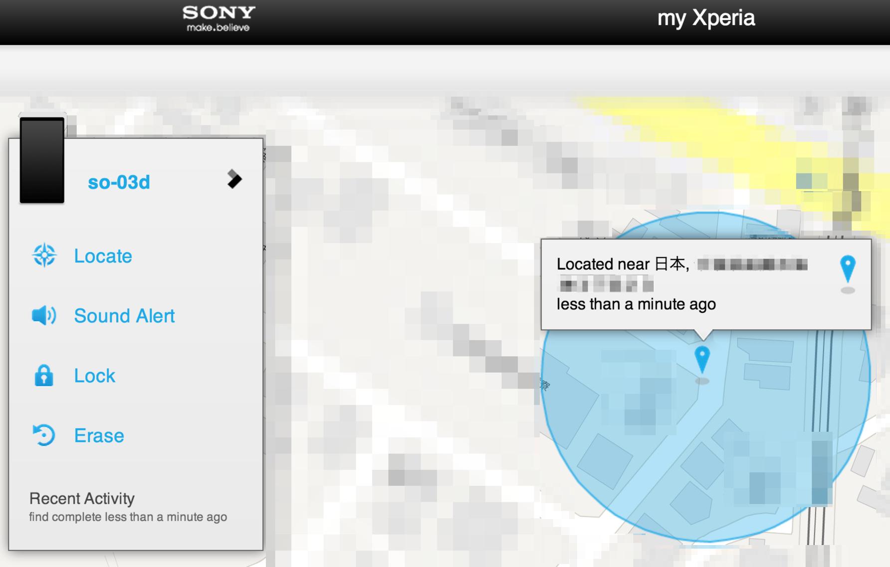 紛失したXperiaを探し出せる「my Xperia」が正式提供へ!