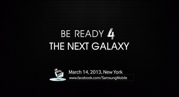 GALAXY S4のティザー動画が公開!ー今後数日に渡って公開されるっぽい!
