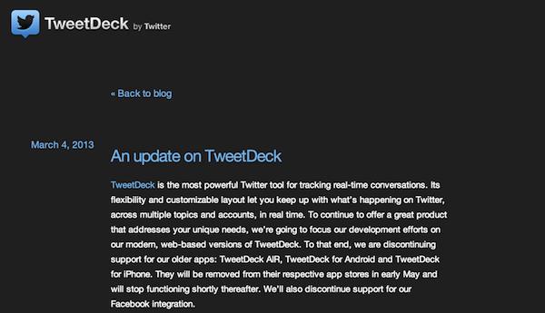 【悲報】人気のTwitterクライアント「TweetDeck」、iOSもAndroidもアプリの提供終了に