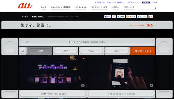 【au CMソング】きゃりーぱみゅぱみゅが歌う「にんじゃりばんばん」のフルPVが公開されてる!