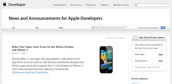 Apple、アプリ審査の項目追加ー5月1日よりiPhone5とRetinaディスプレイへの対応が必須に