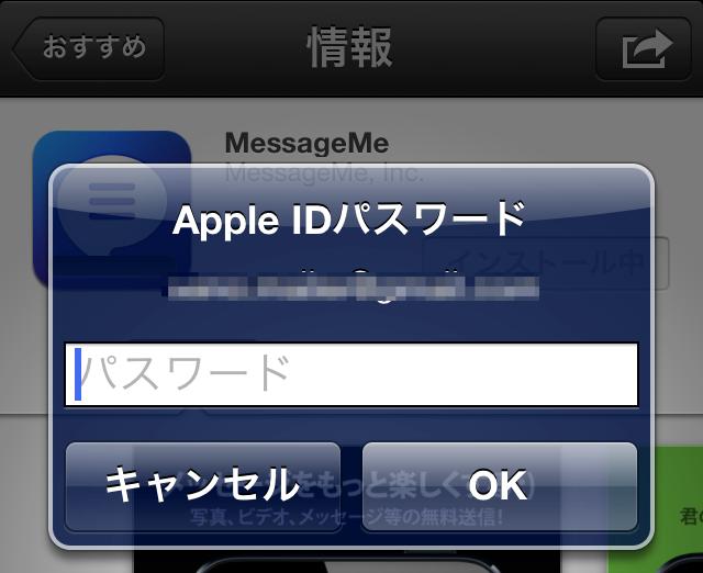 Apple、Googleに続きApple IDにて2段階認証を導入