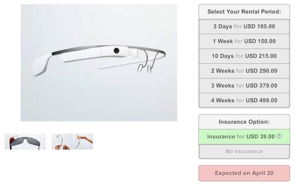 Google Glassのオンラインレンタルサービスが4月30日より開始?