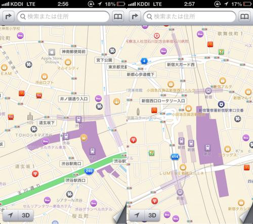Appleの独自地図アプリ「Maps」にお店のロゴマークが追加されているよ!