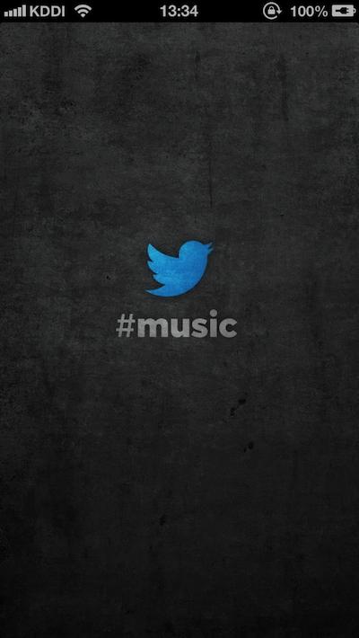 Twitterの新しい音楽アプリ「Twitter #music」を使ったった!