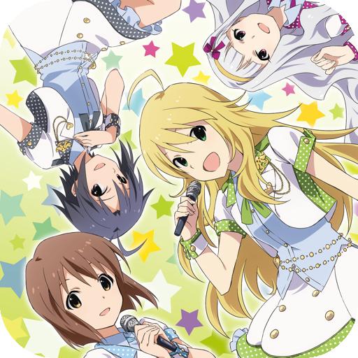ナムコバンダイ、iPhoneアプリで「アイマス」を配信開始ー価格はなんと4800円!