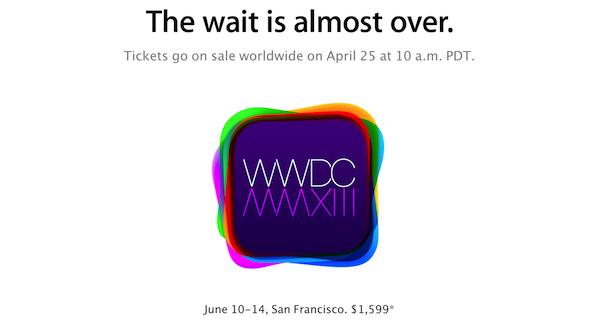 【速報】Apple、WWDC2013を6月10日〜14日に開催!iPhone5SやiOS7の発表は!?