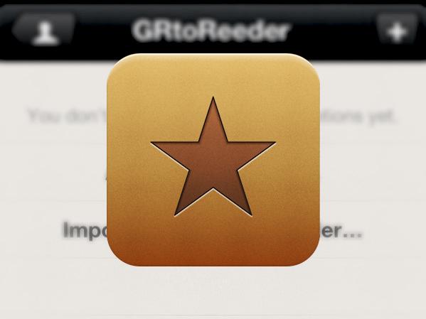 うぉぉおお!神なRSSリーダーアプリ「Reeder」のiPhone版が無料になっておる!