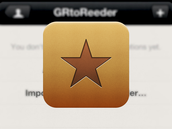 キターッ!iPhone版ReederがアップデートでFeedlyに対応したよ!