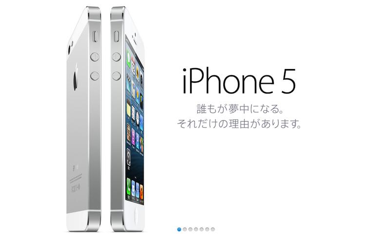 2013年4月の最も売れたスマホは「iPhone5」に!「Xperia Z SO-02E」は3位に転落。