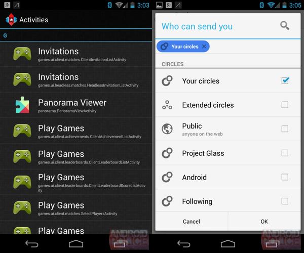 「Google Play Games」がGoogle I/O 2013で発表か