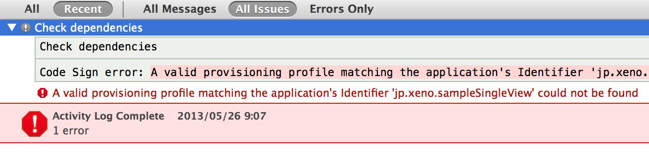 【iPhoneアプリ開発記】それでも実機でテストできないー「A vaild provisioning profile matching the application's Identifier」の対処方法